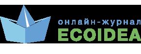 Центр экологических решений